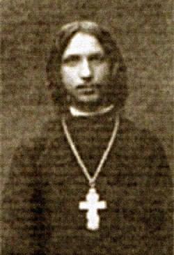 Священномученик Александр Андреев